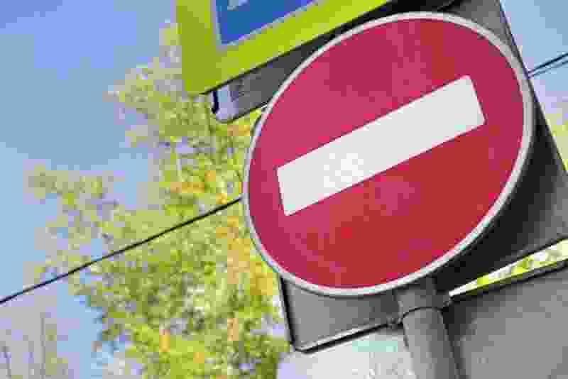 В Тамбове ограничат движение транспорта на два дня