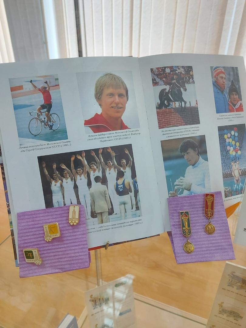 В Тамбове открылась выставка к 40-летию Московской Олимпиады