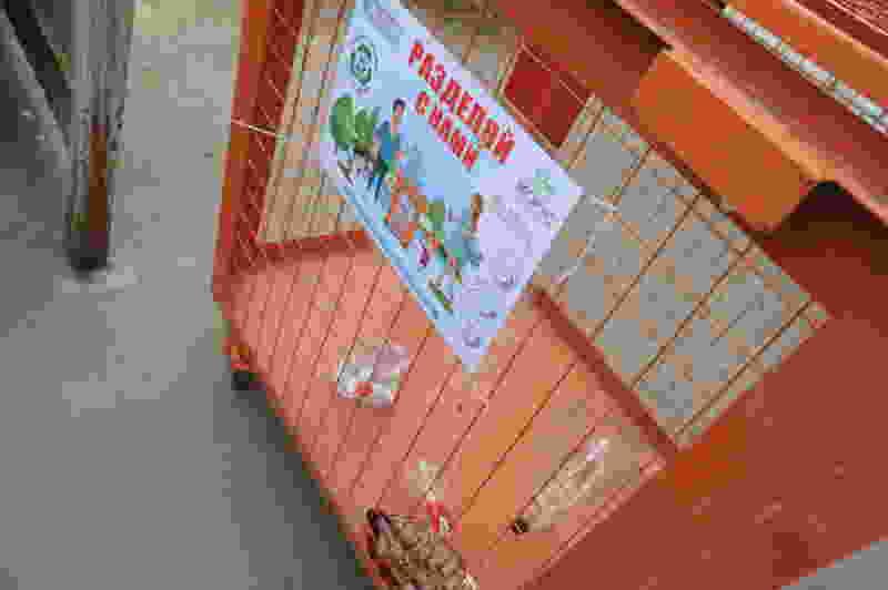 В Тамбовской области удвоилось число площадок с раздельным сбором мусора
