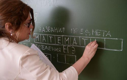 Выпускники 11 классов сдают ЕГЭ по математике профильного уровня