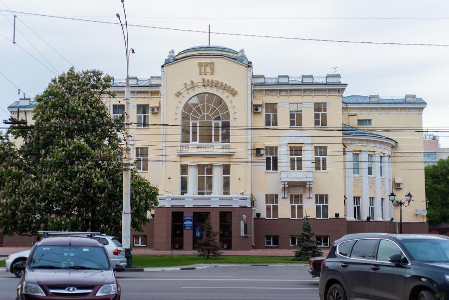 Аспиранты ТГУ стали победителями конкурса Российского фонда фундаментальных исследований