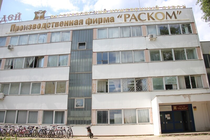Бывший гендиректор обанкротившегося кожевенного завода в Рассказовском районе заплатит штраф за самоуправство и долги перед сотрудниками