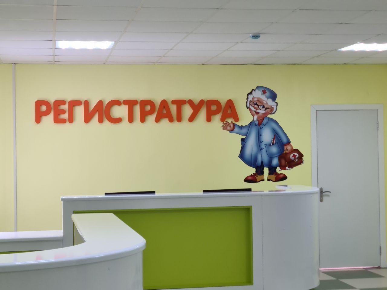 Губернатор Тамбовской области побывал с рабочим визитом в Рассказове