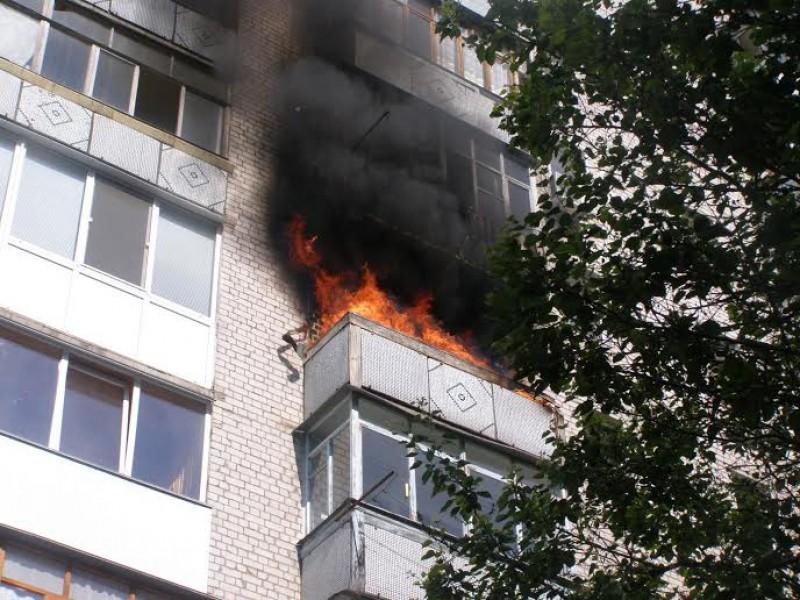 На Интернациональной сгорел балкон многоквартирного дома
