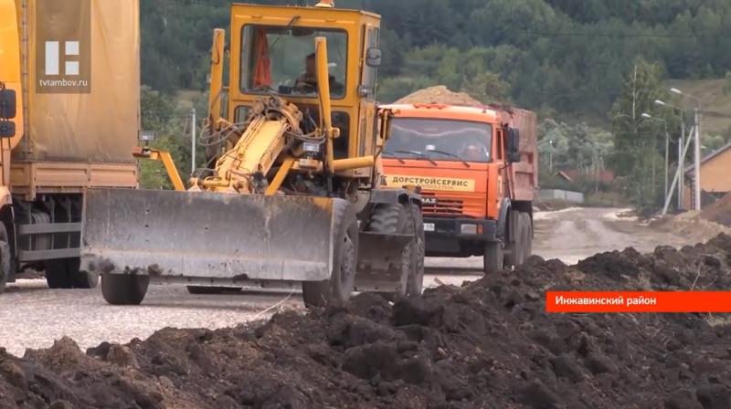 На обустройство нового микрорайона в Инжавино планируют потратить полмиллиарда рублей