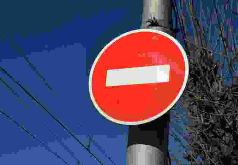 Неделю на улице Державинской будет запрещено движение