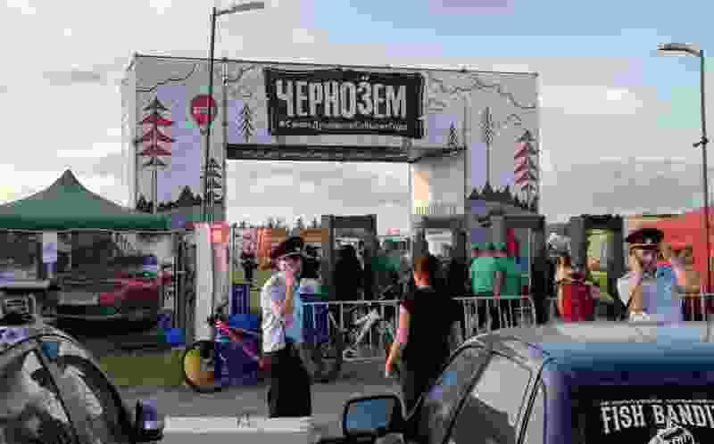 Организаторы тамбовского рок-фестиваля «Чернозём» в большом интервью прокомментировали скандал вокруг его отмены в этом году