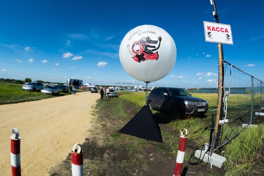 """Силовые структуры заинтересовались расходованием бюджетных средств на фестивале """"Чернозём"""""""