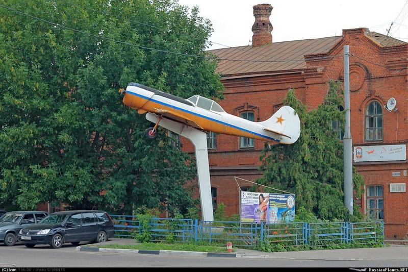 Тамбовский аэроклуб реставрирует самолёт-памятник Як-50