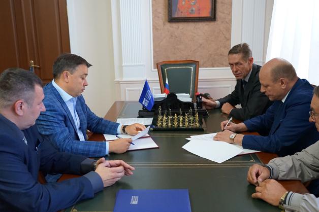 """ТГУ подписал соглашение о сотрудничестве с корпорацией """"Росхимзащита"""""""