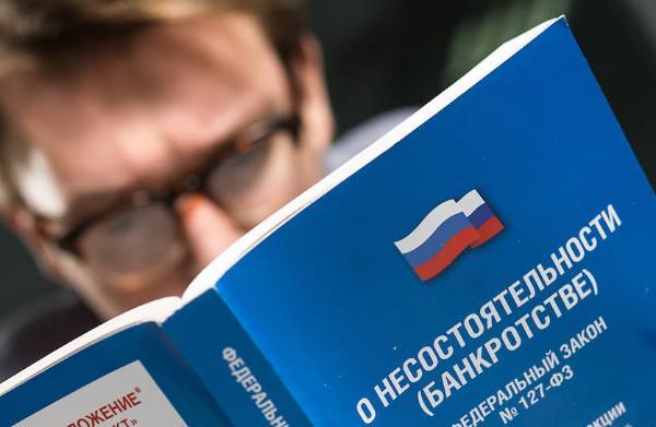 """Управляющую компанию """"ЖилТехСервис"""" могут признать банкротом"""