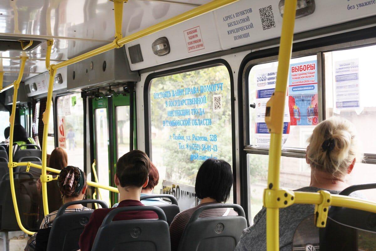 В Тамбове на средства Фонда президентских грантов 23-й автобус «оснастили» надписями с правовой информацией