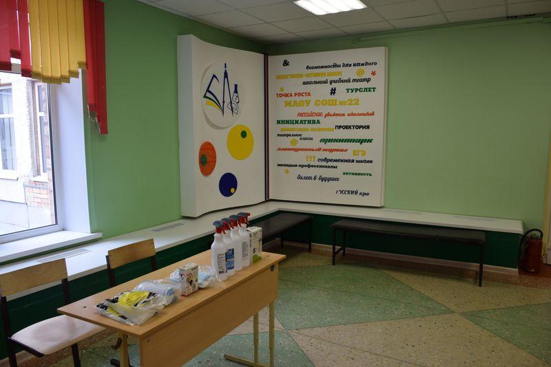 В Тамбове проверили готовность школ к новому учебному году