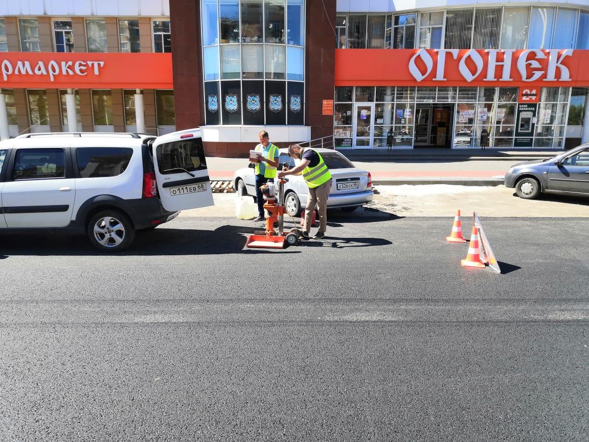В Тамбове проверяют качество дорожного покрытия на Советской