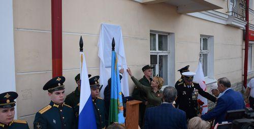 В Тамбове установили памятную доску старейшему в мире подводнику Юлию Ксюнину