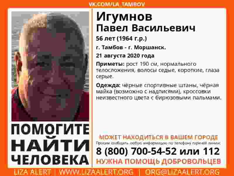 В Тамбовской области ищут пропавшего 56-летнего мужчину