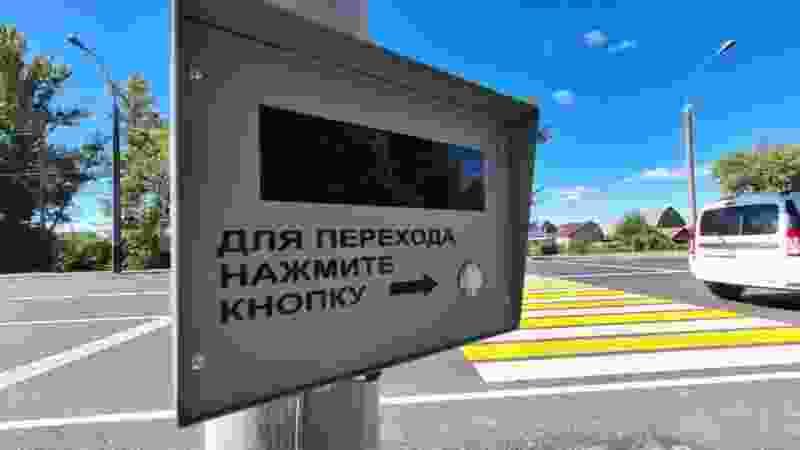 """""""Зелёную волну"""" на Рассказовском шоссе заменят на светофоры с кнопками"""