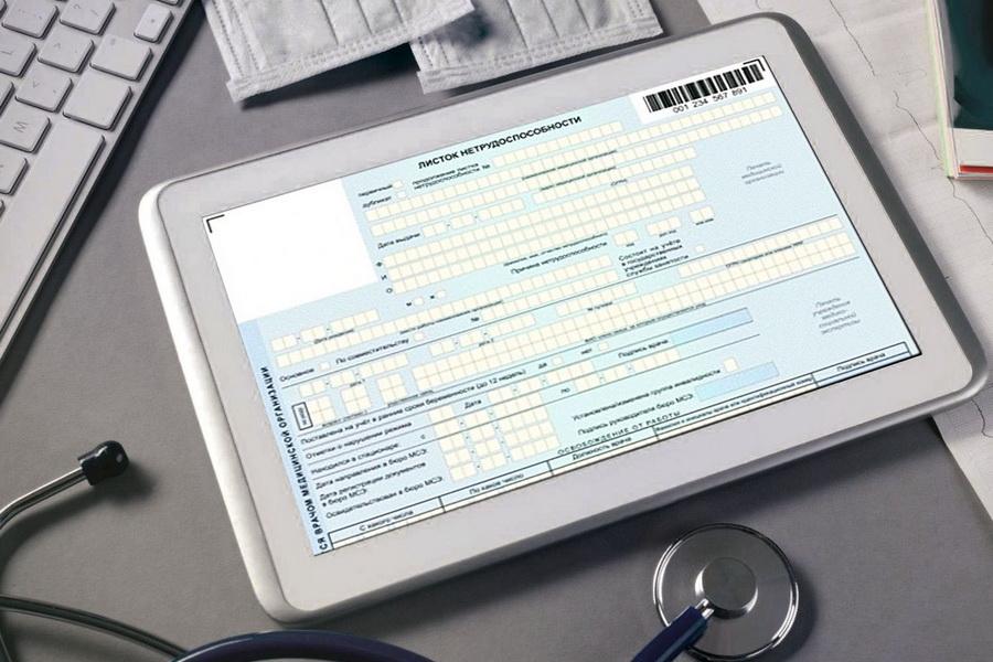 300-тысячный электронный больничный выдали в Тамбовской области