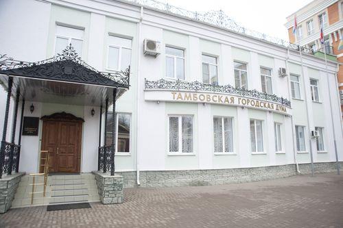 75-ое внеочередное заседание Тамбовской городской Думы перенесено