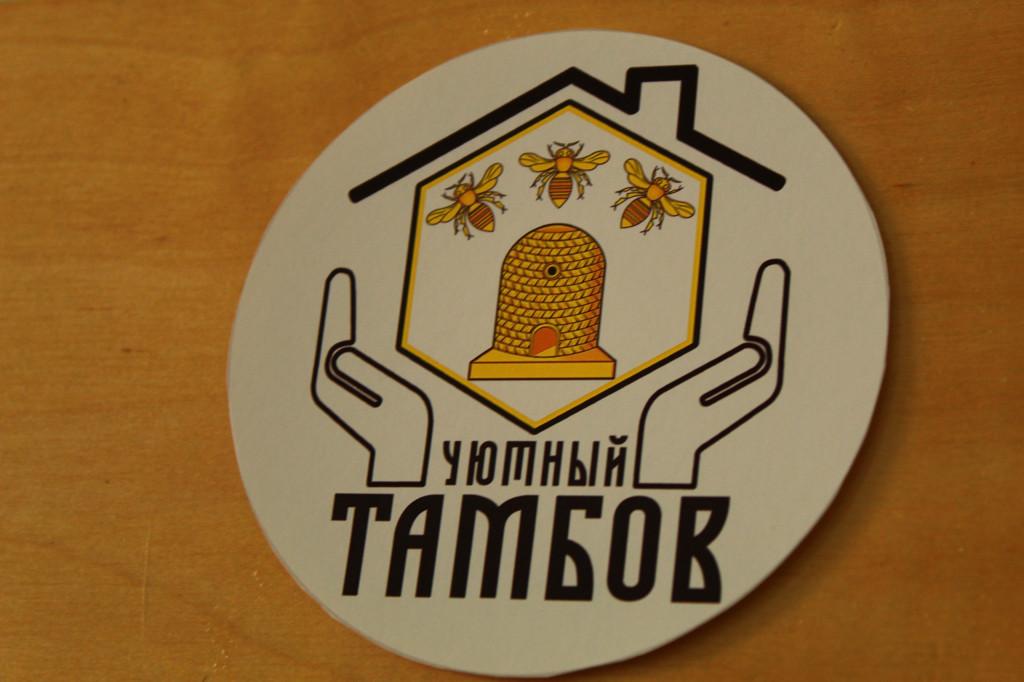 Администрация Тамбова презентовала грандиозный проект развития заречной территории: фото