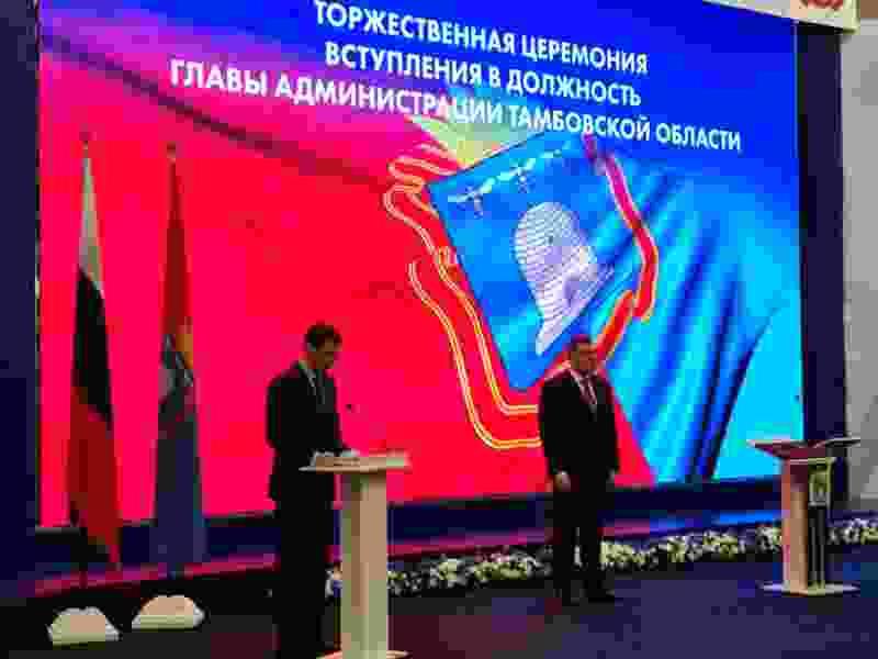 Александр Никитин вступил в должность главы Тамбовской области