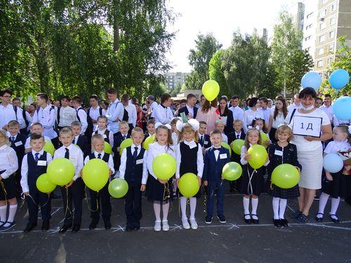 День знаний в школах города Тамбова