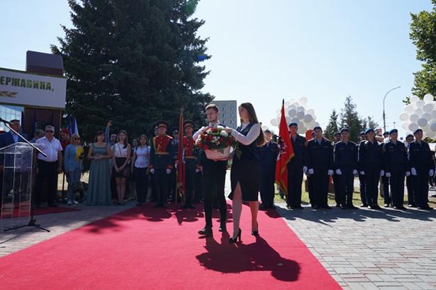 Державинцы присоединились к памятной акции, посвященной Дню воинской славы и Дню солидарности в борьбе с терроризмом