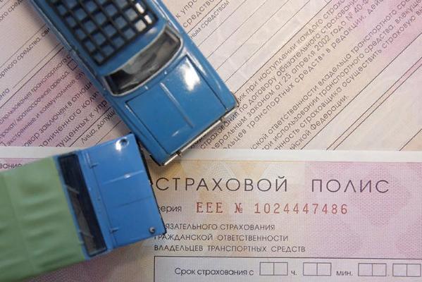 Для аккуратных водителей стоимость полиса ОСАГО будет ниже