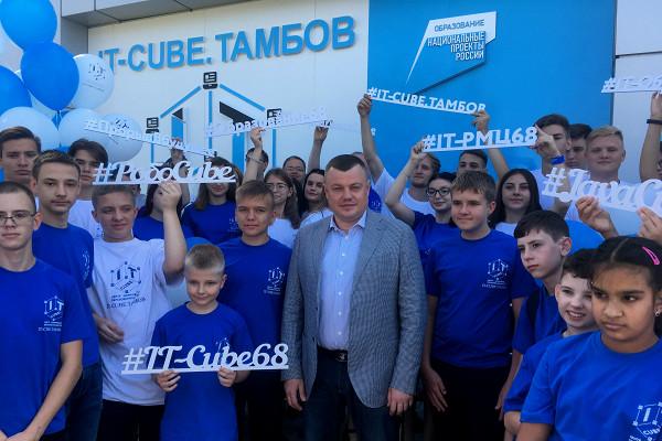 Губернатор Александр Никитин открыл Центр цифрового образования детей «IT-куб. Тамбов»