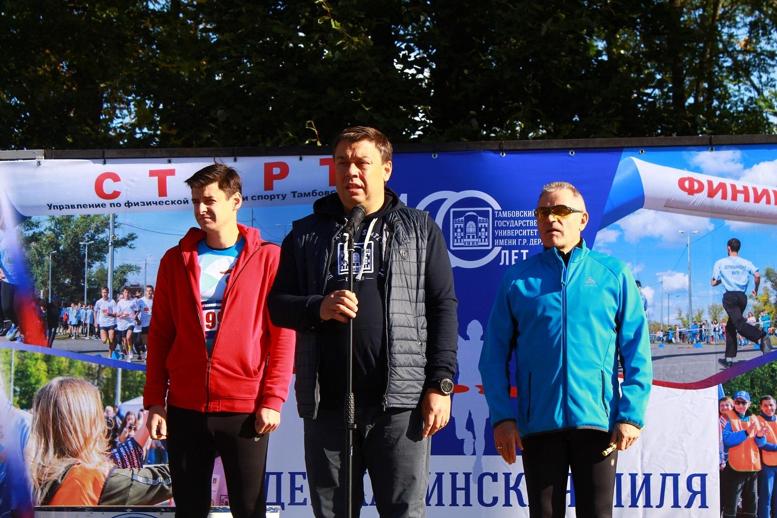 Корреспондент LifeTambov.ru пробежал Державинскую милю. Репортаж со спортивного праздника
