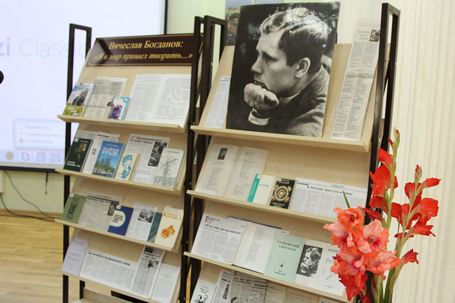 Литературный фестиваль Богдановские чтения пройдёт в Тамбовской области
