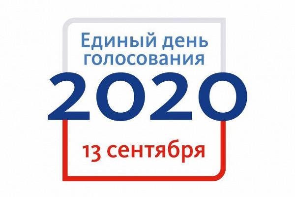 Маковский: надежное электроснабжение более 14тысяч избирательных участков обеспечат «Россети Центр» и«Россети Центр иПриволжье» вднивыборов