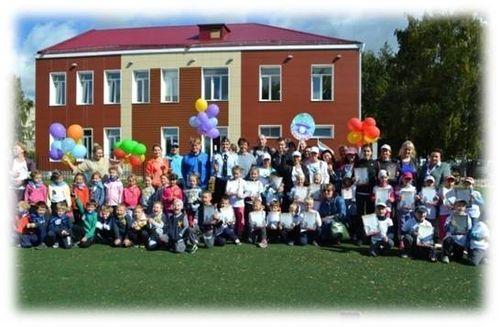 МАУ ДО «ДЮСШ №1» – победитель регионального этапа Всероссийского конкурса организаций физкультурно-спортивной направленности