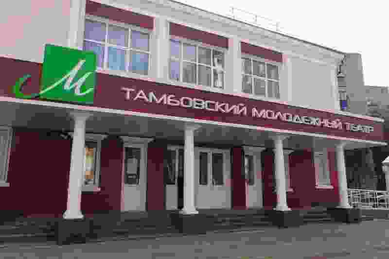 Молодёжный театр ждёт разрешения на проведение фестиваля