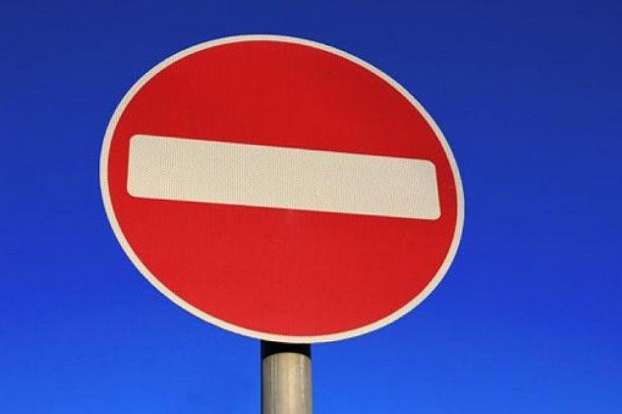 На улице Урожайная до 3 сентября запрещено движение транспорта