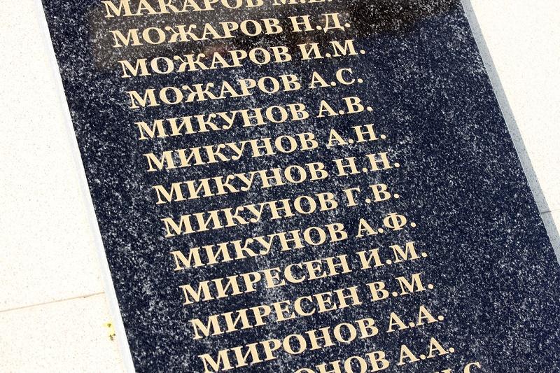 Новый мемориальный комплекс открыли в Уметском районе