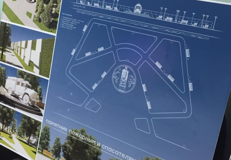 Новый сквер на севере Тамбова получил название «Сквер спасателей»