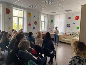 Областной семинар-практикум для руководителей детских организаций