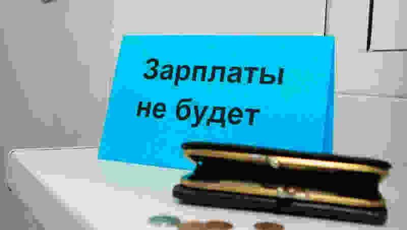 Одно из предприятий Рассказова задолжало по зарплатам больше 6 млн рублей