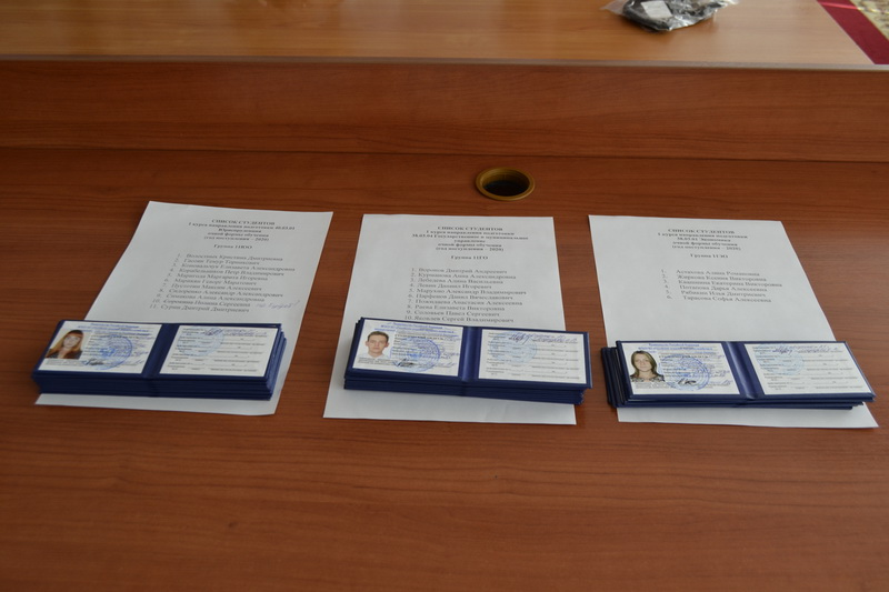 Первокурсникам Тамбовского филиала РАНХиГС вручили студенческие билеты