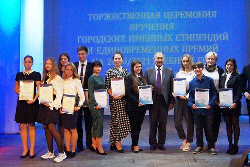 Развитие системы поддержки талантливых детей: городские именные стипендии и премии