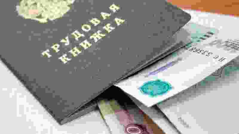 Региону выделено более 115 миллионов рублей на пособия по безработице