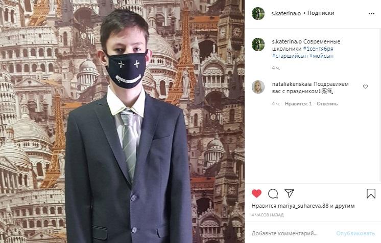 Репортаж из соцсетей: как тамбовчане отпраздновали День знаний