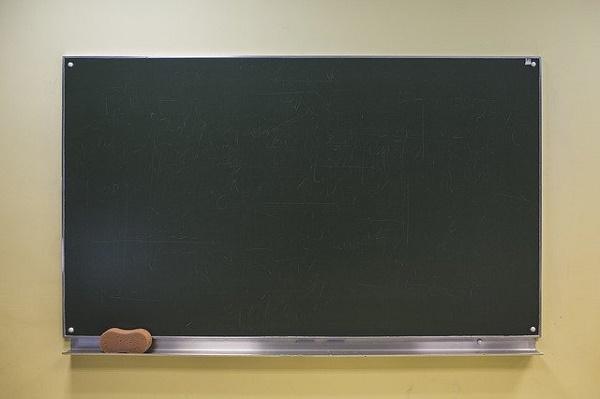 Роспотребнадзор разрешил преподавателям старше 65 лет читать очные лекции