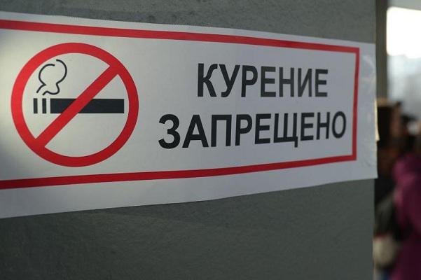С 2021 года запретят курить в больницах и местах торговли