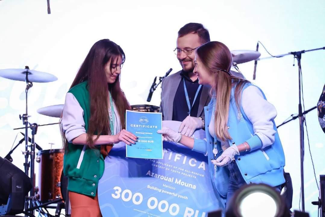 Студентка из Тамбова выиграла на форуме грант в размере 300 тысяч рублей