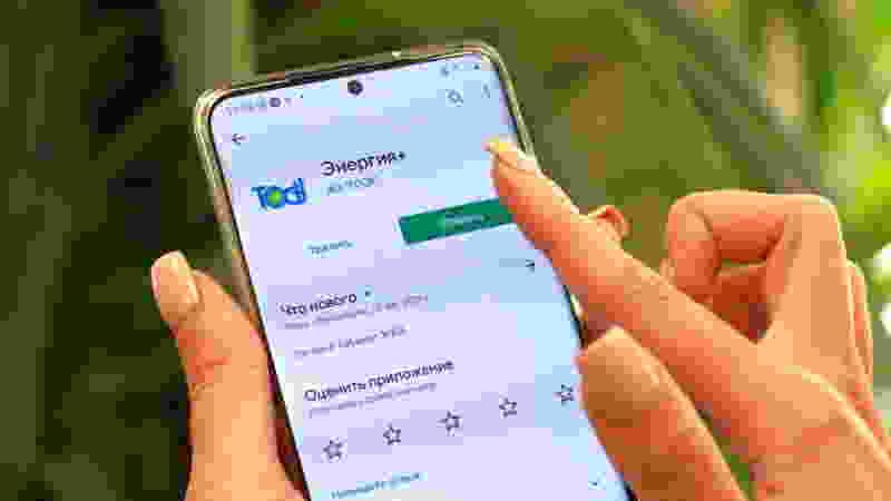Тамбовчане могут оплатить ЖКУ с помощью нового приложения