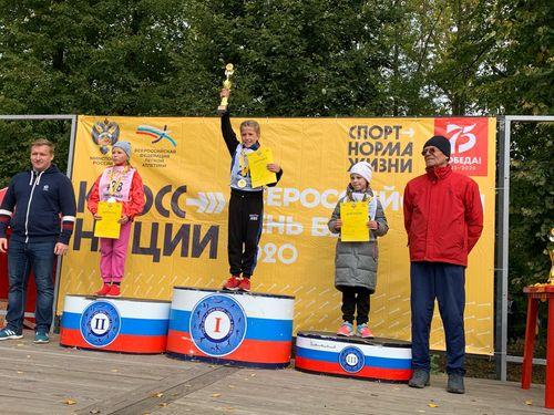 Тамбовские школьники приняли участие во Всероссийском дне бега «Кросс нации – 2020»