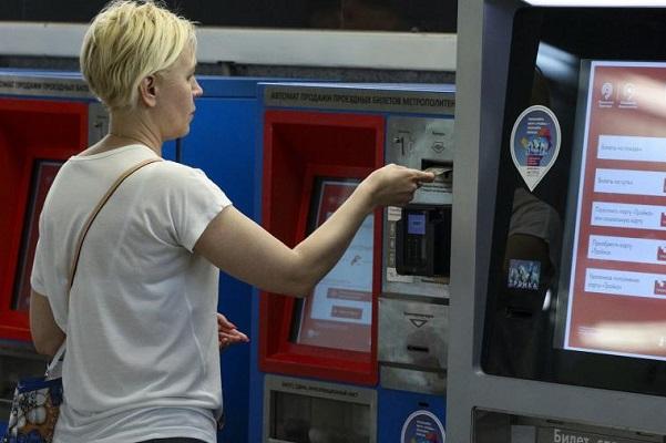 Транспортные карты хотят исключить из запрета на пополнение наличными