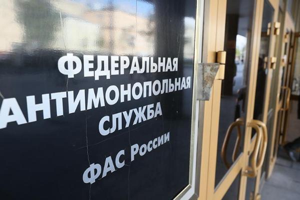 УФАС возбудило дело по факту распространения рекламы кальянов